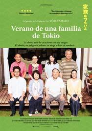 Verano de una familia de Tokio